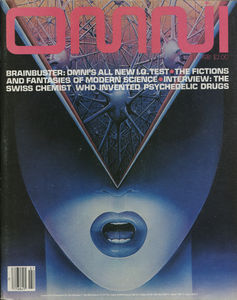 Flickr Photo Download: Omni Magazine, July 1982