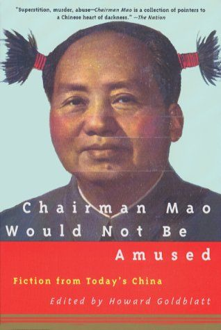 The Book Cover Archive: Chairman Mao Would Not Be Amused, design by John Gall