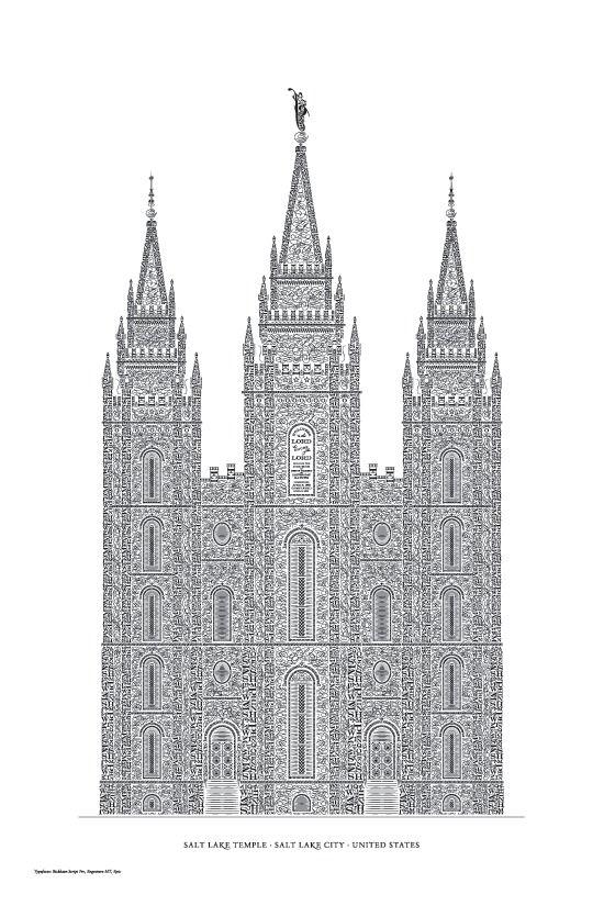 temple-full-final.png 550×825 pixels