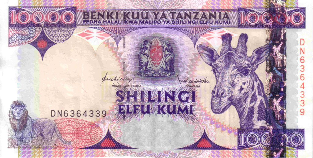 Flickr Photo Download: TANZANIA