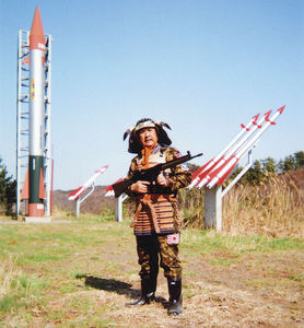 Vice Magazine - FEUDAL DELUSIONS - Missile-Making Samurai Hideyoshi Hashiba Is Ready for War