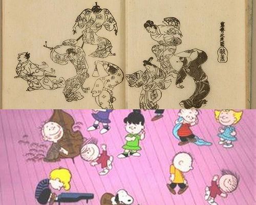 Ancient Snoopy Dance on Flickr - Photo Sharing!