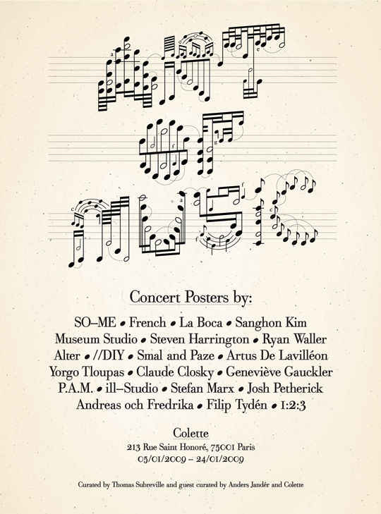 Museum Studio & Paper  » Blog Archive   » Art of Music Logotype & Invitations