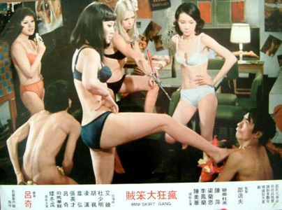 Flickr Photo Download: MiniSkirtGang 1974-1-b