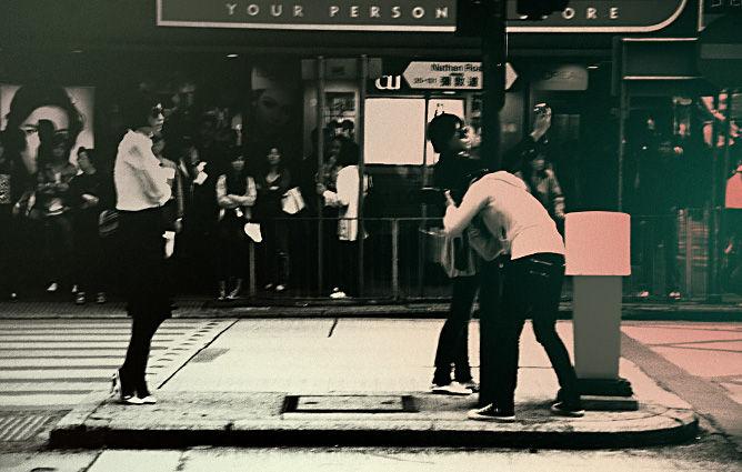 Landing – Hong Kong | eyegix™