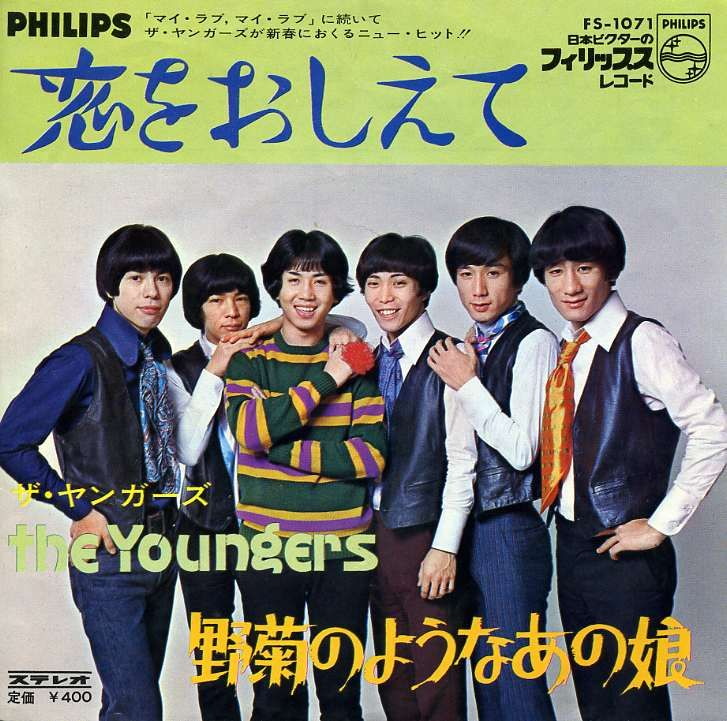 youngers916.jpg (JPEG Image, 727x721 pixels)