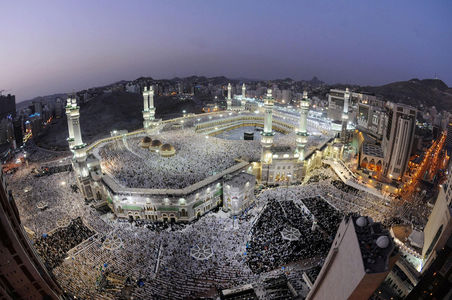 The Frame: Ramadan