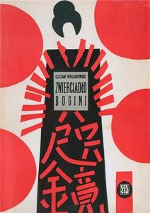 Flickr Photo Download: 07 Book cover, Poland, 1961