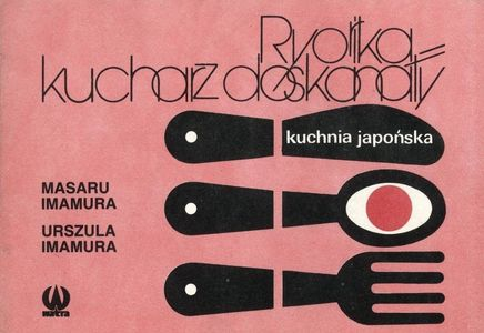 Flickr Photo Download: 06 Book cover, Poland, Japanese cookbook, 1989
