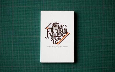 Plasticbionic  Fubiz™