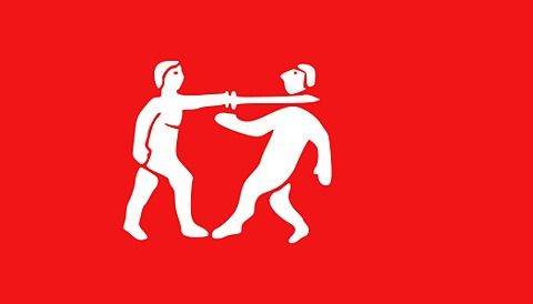 FFFFOUND! | File:Flag of the Benin Empire.svg - Wikipedia, the free encyclopedia