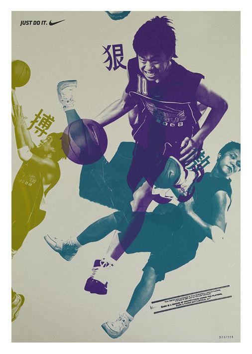 Nike – Paper Battlefield « Art   Design   Fashion   Photography