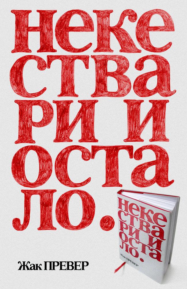 Peter Gregson Blog » Studio Peter Gregson. Profesora Gr?i?a 2. 21000 Novi Sad. Serbia. mail [at] petergregson.com