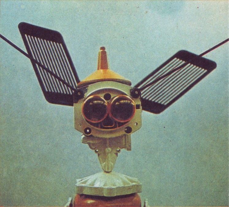 "Flickr Photo Download: Photo from ""Hello, I'm Robot!"" by Stanislav Zigunenko (Russian Kids' Book, 1989)"