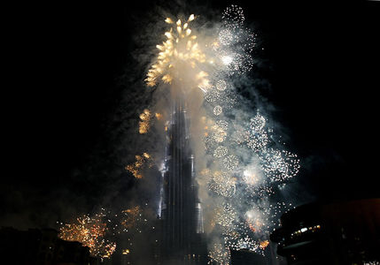 Burj Dubai: the world's tallest building opens with spectacular fireworks and laser display - Telegraph
