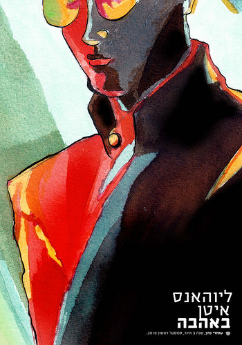 johannes itten poster on Flickr - Photo Sharing