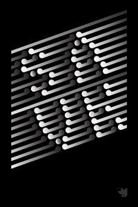 CUSTOM LETTERS 2009 — LetterCult