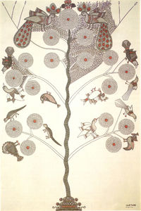Flickr Photo Download: Ganga Devi, The Sun Flower Tree, 1990, from the Japan Series (14)