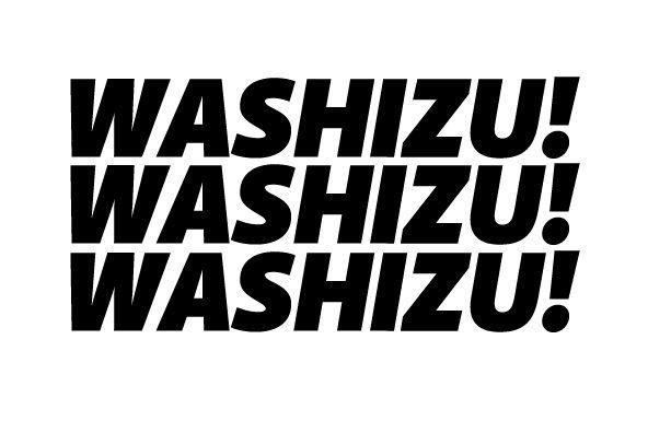 Sans Serif | Akagi Complete - YouWorkForThem