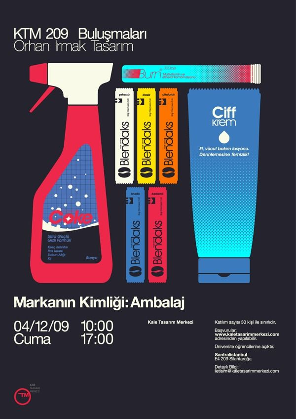KTM 209 Posters - updated- on the Behance Network