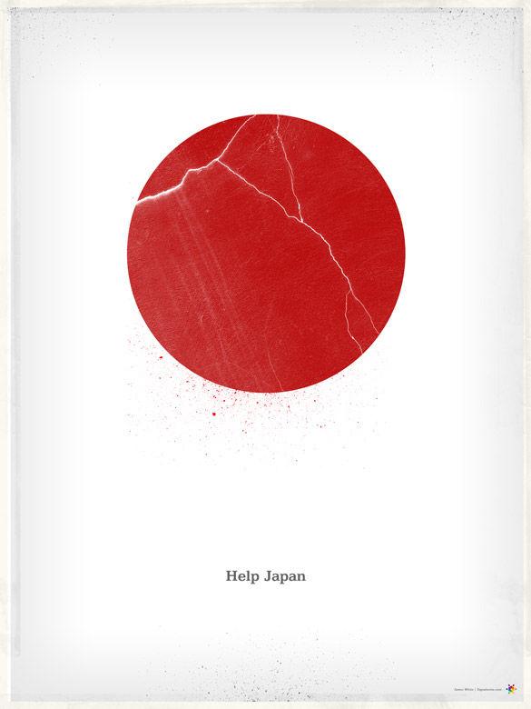 Help Japan - Signalnoise.com