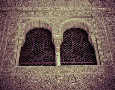 lucifero: Alhambra (1)