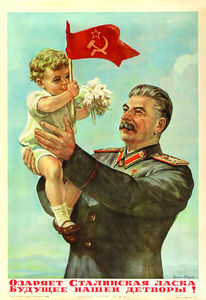 All sizes | 1947 ... Stalin's Kindness Enlightens the Future of Our Children (USSR) | Flickr - Photo Sharing!