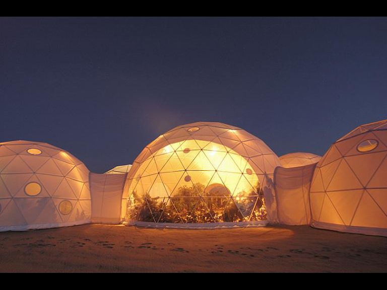Flickr Photo Download: Pacific Domes - Resort Center Domes