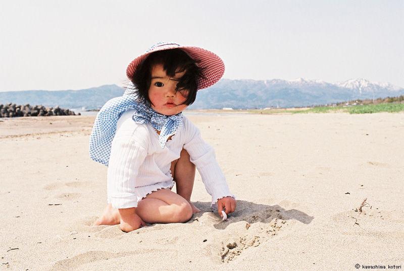NEWS  ?????Kawashima Kotori