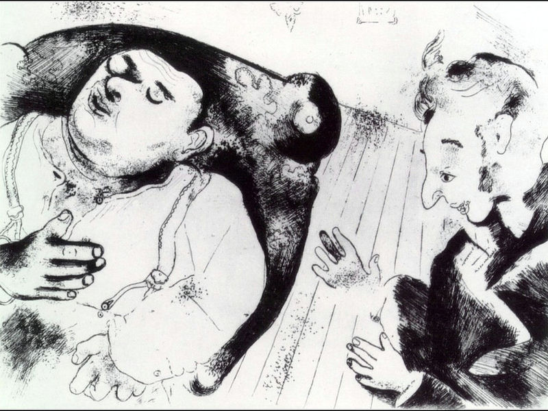 Chagall, Marc 1887-1985 - 1923c. Tchitchikov and Sobakevich After Dinner Tretyakov Gallery, Moscow, Russia  Flickr : partage de photos