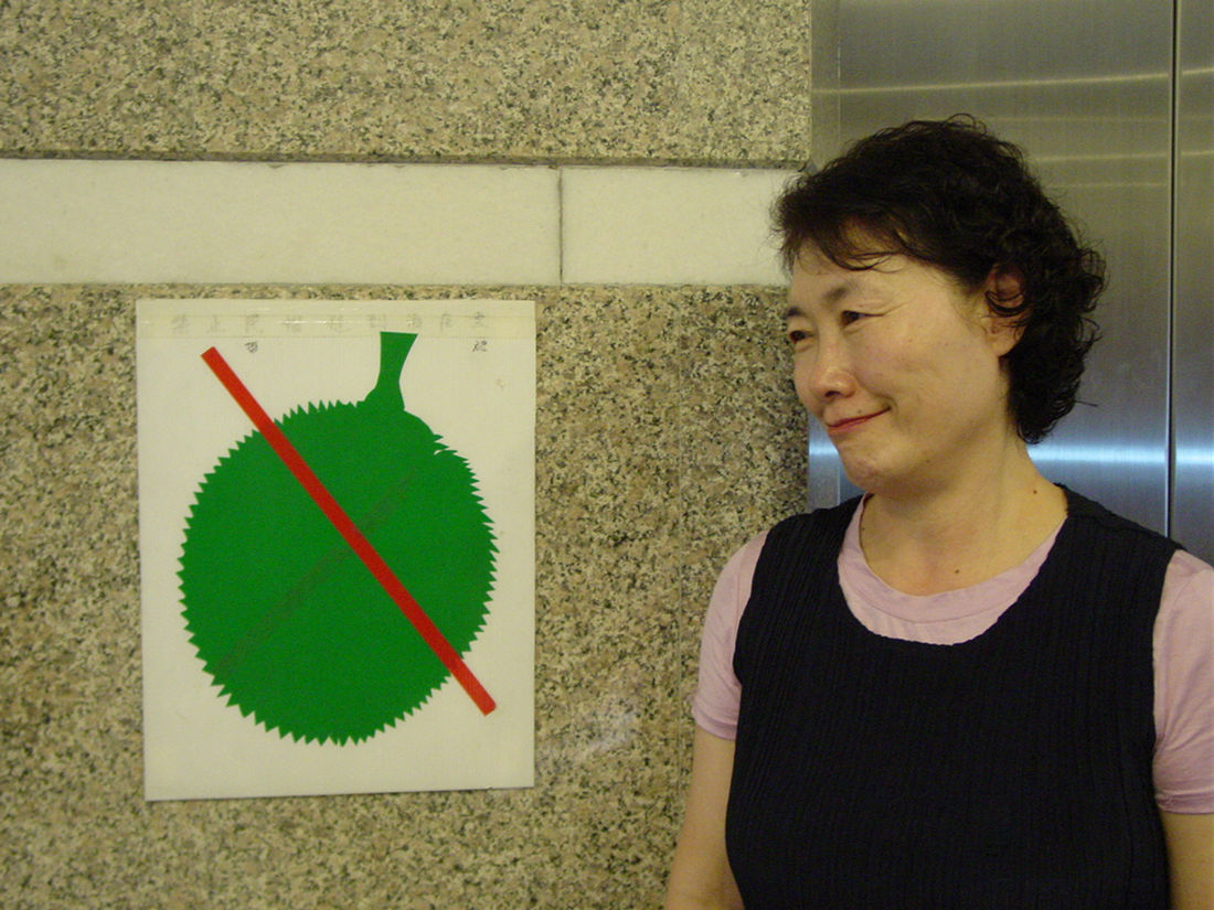 Flickr Photo Download: NO durian and not too repentive mom