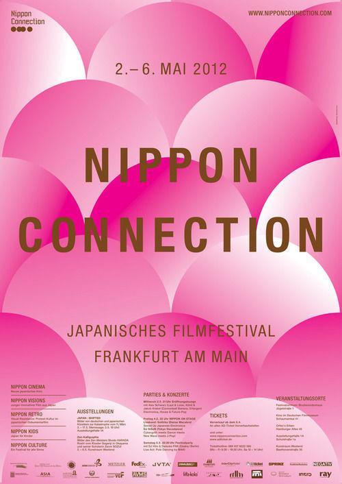 Event Poster: Nippon Connection Japanese Film Festival.Daniel Weberruß. 2012