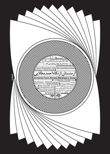 hoseyn a. zadeh - typo/graphic posters