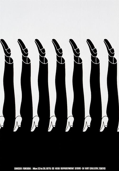 Japanese Poster: Shigeo Fukuda Exhibition. Shigeo Fukuda. 1975