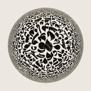 Balla Dora Typo-Grafika: Azra Aghighi Bakhshayeshi
