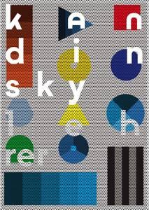 Balla Dora Typo-Grafika: Bauhaus-Archives Berlin L2M3