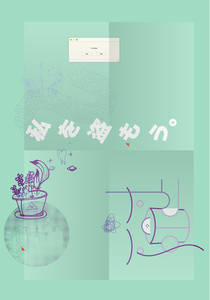 simon sok - typo/graphic posters