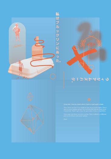 simon sok - typo/graphic posters