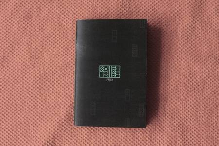 99c59efb558d66e2f9a87296ad589c6e.jpg (600×400)