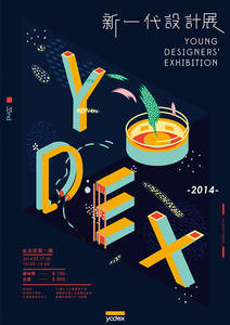 Yodex 2014 Pitch_YOUNG ORGANISM on Typography Served