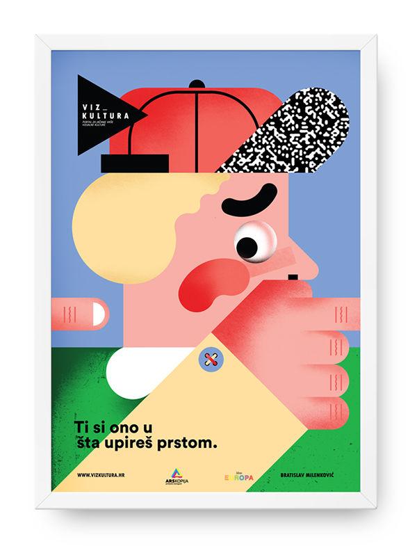 Vizkultura –Postering on Behance