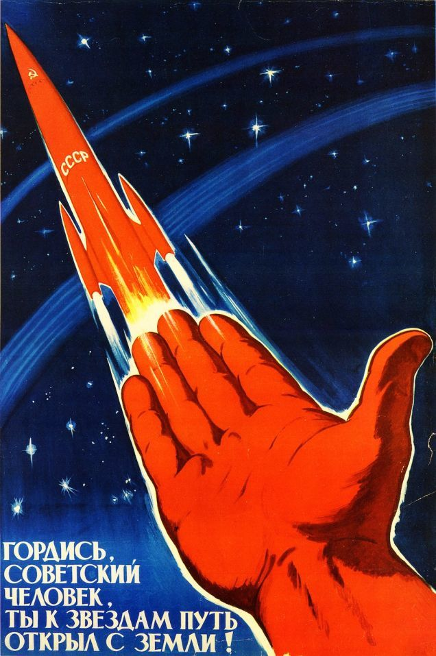 Inspiring and Intense Soviet Space Propaganda Posters