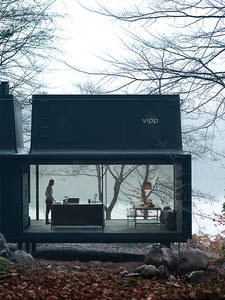 VIPP SHELTER on Behance