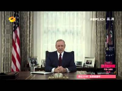 Frank Underwood Wishes He could Join the 11.11 Global Shopping Festival on Tmall - YouTube