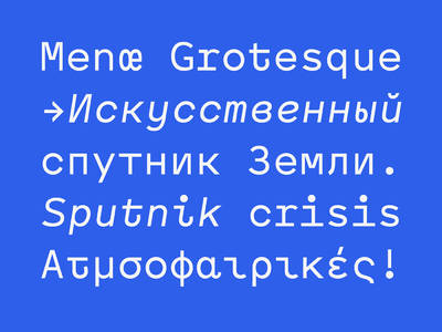 Menoe Grotesque typeface on Behance
