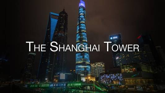 The Shanghai Tower | 上海中心大厦 on Vimeo