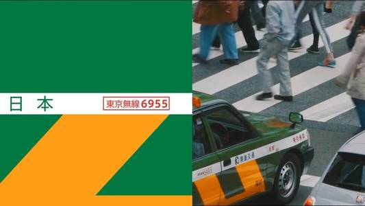 For the love of TOKYO_東京 on Vimeo