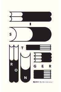 B-stronger Bag for Revolution Star Publishing House on Behance
