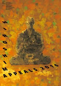 Japanese Poster: Hiroshima Appeals. Takahisa Kamijyo. 2016