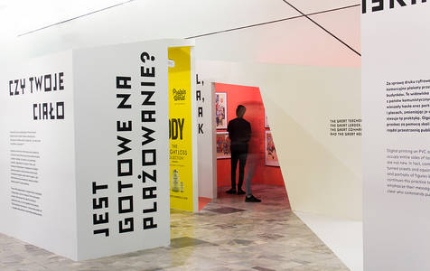 International Poster Biennale, Warsaw – the exhibition on Behance